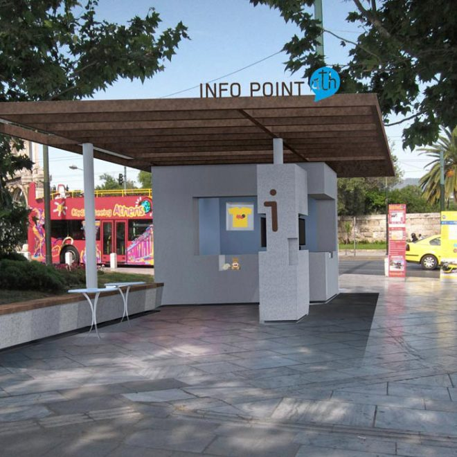Athens Info Point