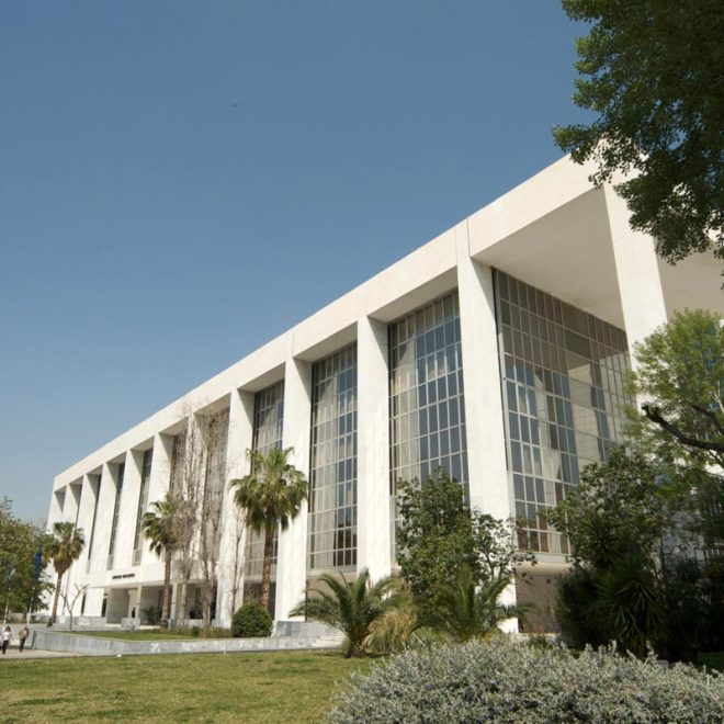 Supreme Court of Athens